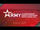 ГК «Эшелон» примет участие в очередном международном военно-техническом форуме «Армия-2018»!