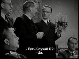 Совет богов (1950 ГДР)