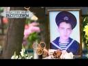 Бесчеловечное убийство студента | Экстрасенсы ведут расследование