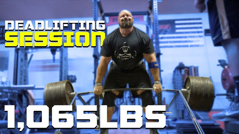 1,065LB DEADLIFT TRAINING SESSION | BRIAN SHAW
