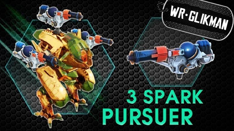 War Robots. Pursuer. 3 Spark MK2. Навелся, выскочил, забыл.