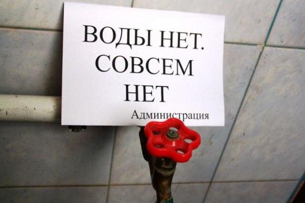 Напоминаем‼️ В южных районах Волгограда на выходных отключат воду.  На