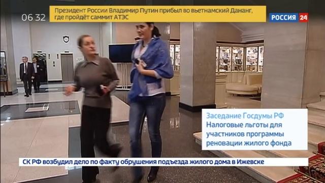 Новости на Россия 24 • Москвичи попавшие под программу реновации жилья могут получить налоговые льготы
