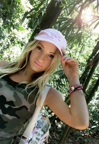 Екатерина Дзюба