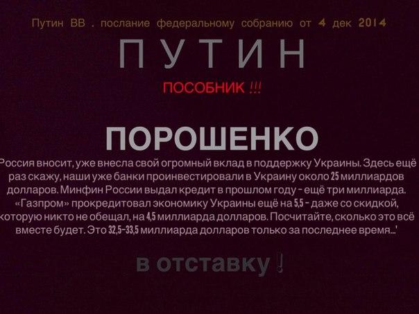 http://cs619726.vk.me/v619726175/fe55/ISRkdVatx0c.jpg