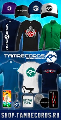 TAMRECORDS SHOP