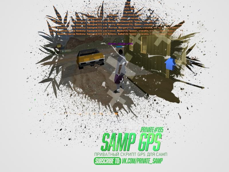 GPS для SAMP 0.3.7 как в GTA V