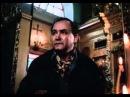 Отрывок фильма Аферисты (1990) — А ну гони крест!