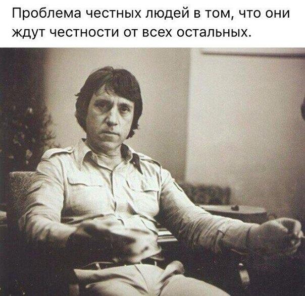 Фото №456425475 со страницы Мамета Чабанова
