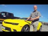 Властелин Колёс: тест-драйв Chevrolet Camaro & Ford F-150 Raptor