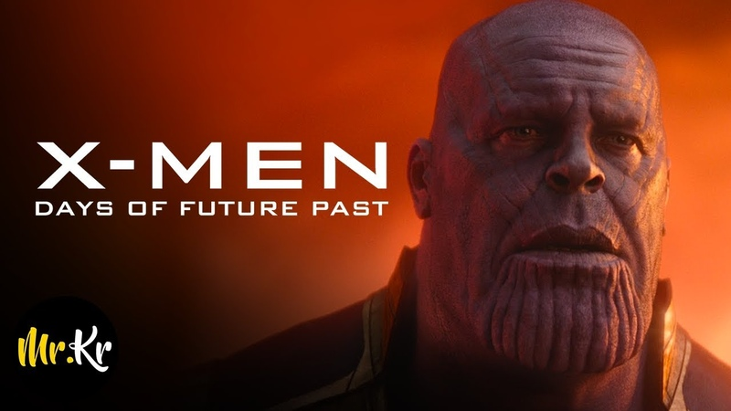Avengers Infinity War - (X-Men Days of Future Past Style)