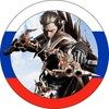 MMORPG онлайн игры в России