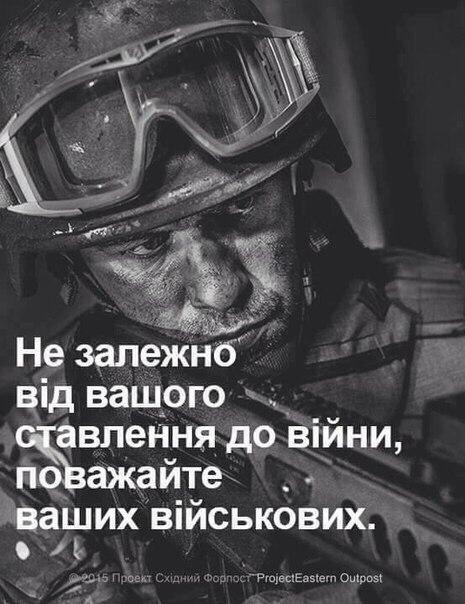 На востоке Украины работает 13 представительств и 608 сотрудников ОБСЕ, - Хуг - Цензор.НЕТ 3713