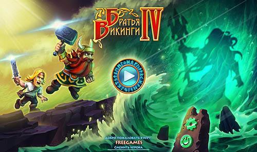 Братья Викинги 4 | Viking Brothers 4 (Rus)