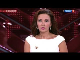 Андрей Малахов. Прямой эфир  Эвелина Блёданс