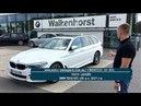 BMW 520d G31 2017 Тест Драйв Стоимость растаможки в Украине