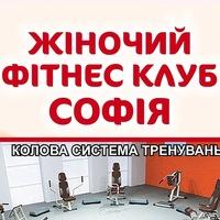 СофіяДрогобицька