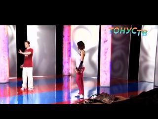 Сочные танцы. New Style c Игорем Пономаревым. Курс для начинающих - Урок 1