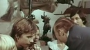Что там, за поворотом 2 серия 1980 драма, семейный