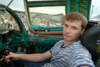 Артем Аралов, 12 июля 1990, Одесса, id8299825