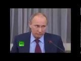 На случай ОЧЕНЬ важных переговоров! Путин - Мне так кажется!