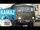 RUSSIAN TRUCK KAMAZ OFF ROADING