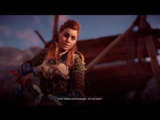 HORIZON ZERO DAWN (7)