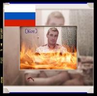 Максим Кот, 30 марта 1975, Санкт-Петербург, id182508493