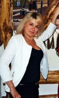 Оксана Гандз, 20 июля 1975, Львов, id84923055