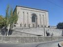 а ещё сегодня День библиотекаря в Армении