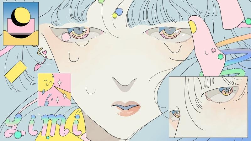 Limi - 我的夜晚是不是你的白天 (Official Audio)