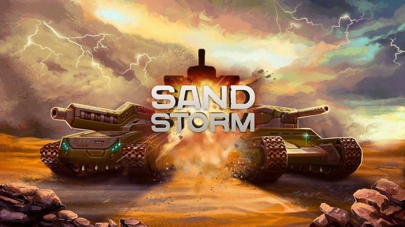 Supremacy vs Knights KN SandStorm Плей-офф 09.12.2018