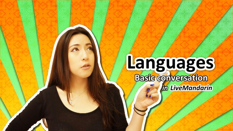 Which Language Do You Speak in Mandarin / Chinese !