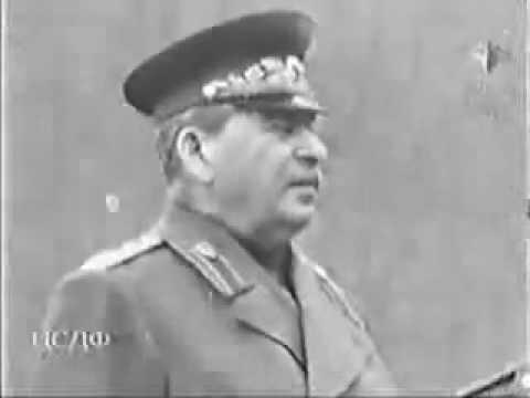 1945 г Вторая мировая война Парад Победы Фашисткие знамёна Сталин Великая отечественная война