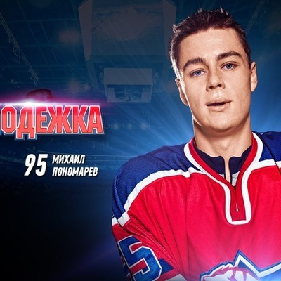 Никита Понамарёв, 2 сентября 1998, Архангельск, id140053869