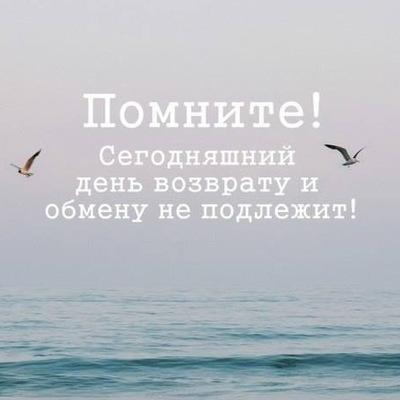 Александр Бессмертный