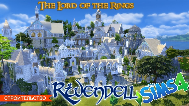 The Sims 4: Building of Rivendell ● The Hobbit The Lord of the Rings