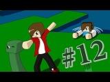 Lp. СумеречноRPG-шные похождения #12 (Учимся на кузнеца)