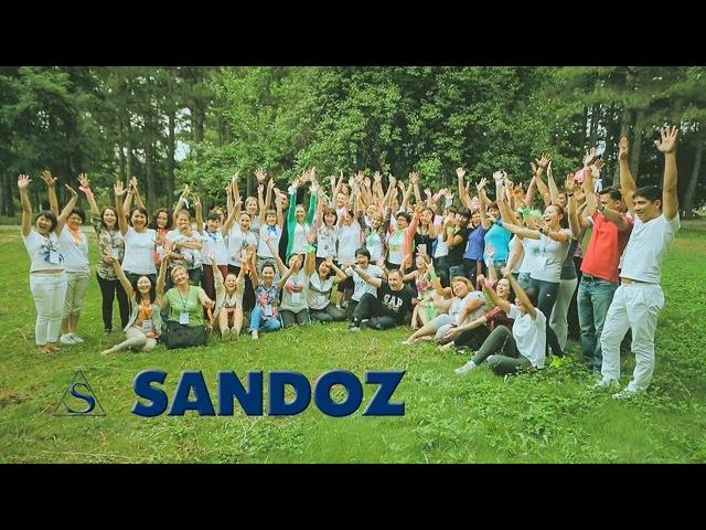 Sandoz вместе мы сила Team Building 2014