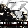 Red Orchestra 2 Клан Третья Дивизия [3D]