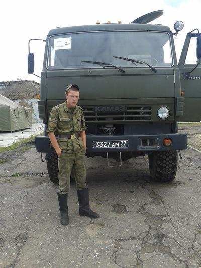 Дмитрий Васильевич, 4 августа 1992, Усмань, id151004434