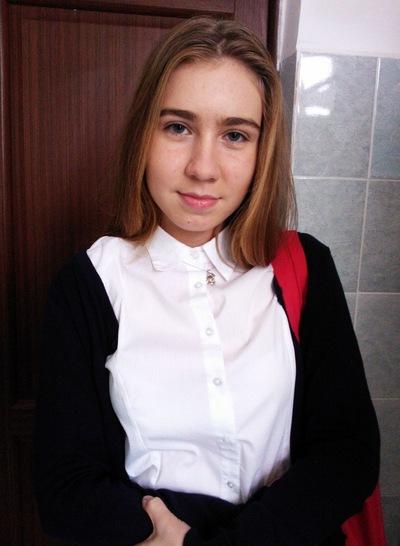 Камилла Камилевна, 9 января 1998, Казань, id104527066