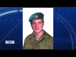 День памяти. Битва в Аргунском ущелье в Чечне