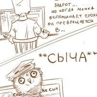 ВКонтакте Николай Назаров фотографии