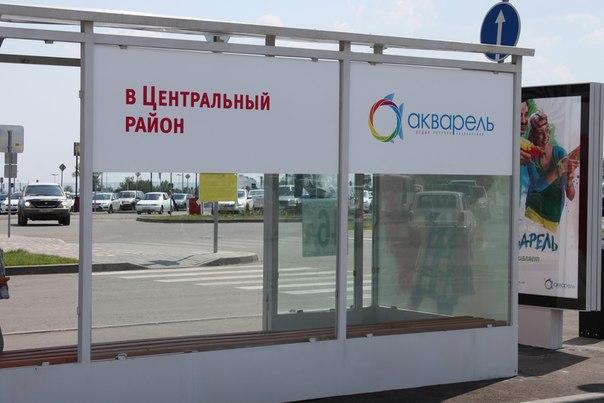 Волгоград схема проезда красноармейский район