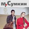 Официальный магазин Mr.Сумкин