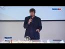Вести-Москва • Тематический парк на ВДНХ построит компания из Италии