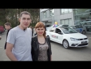 Яна и Саша Ханжины Получение VW Polo 2 июня! БС Масштаб.