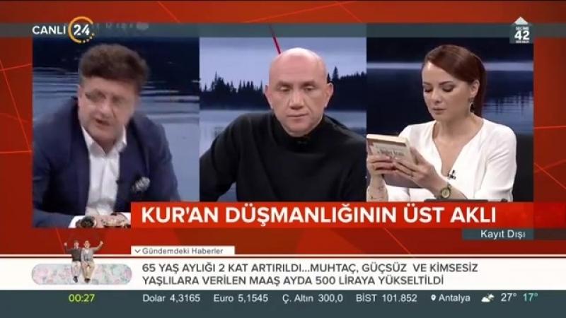Ertan Özyiğit ve Beyza Hakan ile Kayıt Dışı - Lütfü Özşahin (12 Mayıs 2018)