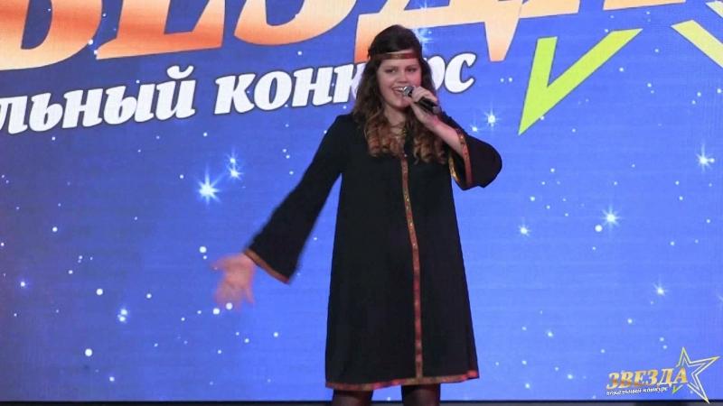 Анастасия Барвинко Небо славян